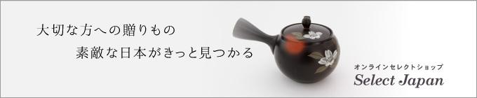 Select Japan