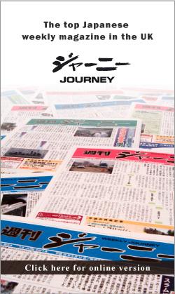 Online Journey