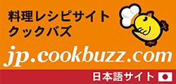 cookbuzz Japanese