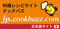 cookbuzz Japanese